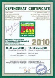 award0001-min.jpg