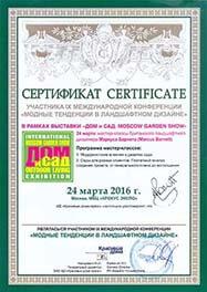 award30001-min.jpg
